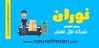 24464610688_92d1343a9e_t