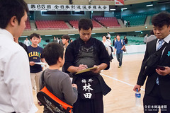 65th All Japan KENDO Championship_489