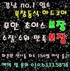 37457174494_cc18678b94_t