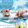 38377143554_0151ef9bb8_t