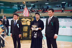 65th All Japan KENDO Championship_490