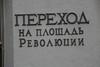 37750782805_d4bc19a6b9_t