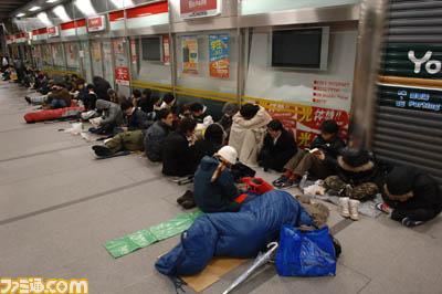 news-2006-03-01-nintendodsjapanline1