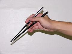 Traditional method 1