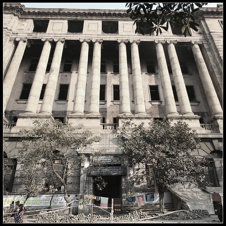 Kolkata Bank