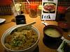 Schnitzel mit Reis und Miso Suppe