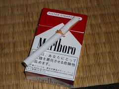 Defective Cigarette