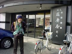 元祖播磨屋