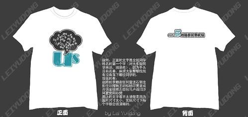 02级tshirt