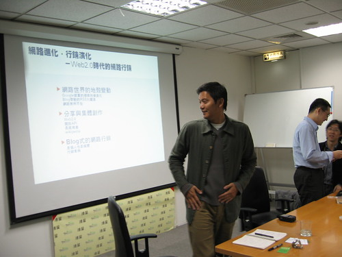 TWBoF Track2 工頭