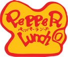 pepper_lunch