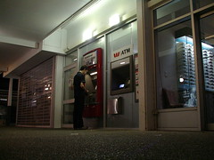 UQ: NAB ATM