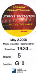 Ticket Theater:5 Seat No. G1