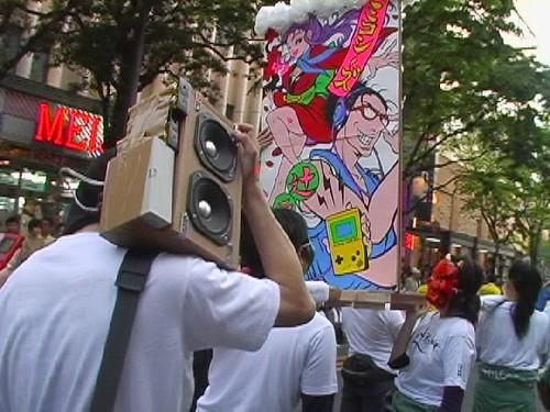 どんたく辻テクノ隊動画前編