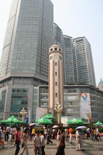 chongqing memorial