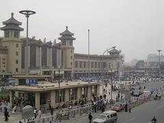 Centraal station Beijing