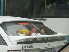 Car Dongxi