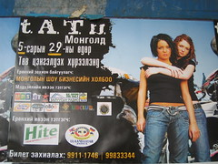 t. A. T. u. will come to Mongolia