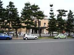 Museo de Arte en Kyoto