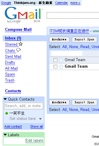 gmail for your domain thinkjam.org