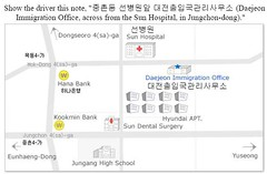 A map of the Daejeon immigration office in Korean and English