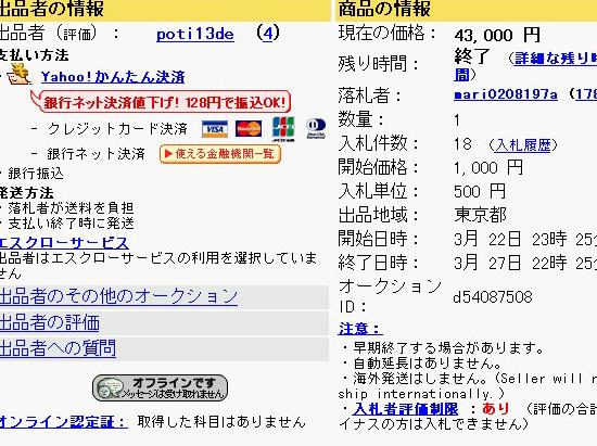 http://static.flickr.com/46/160525278_d53574d814_o.jpg