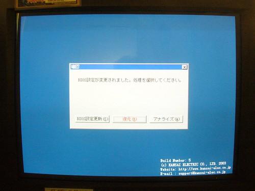 icafe20060709-4
