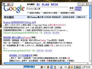 Google deskbar