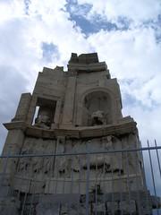 Monumento de Filopapou