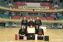7th All Japan Interprefecture Ladies Kendo Championship_227
