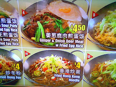 Hawker food stall signs