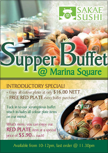 supperbuffet
