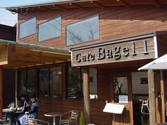 Cafe Bagel 1