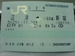 小田急朝霧號(あさぎり)特急指定券