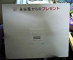 http://static.flickr.com/47/120707208_5569b12c5d_m.jpg