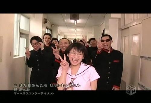 時東ぁみの画像 p1_21