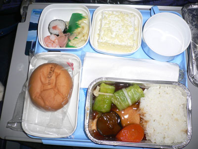 set meal on the flight