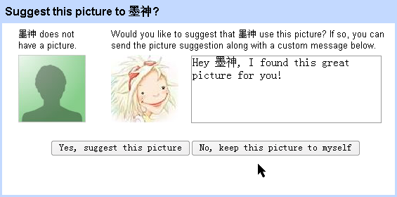 Gmail Contacts Suggest Picture