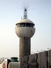 Air Traffic Control, San Xia Airport -  Yichang, China