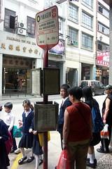 Bus stop in Macau