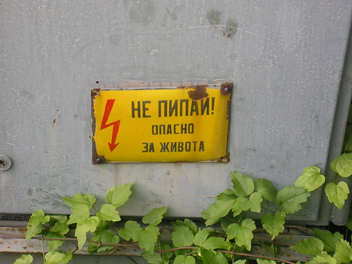 tsaravets