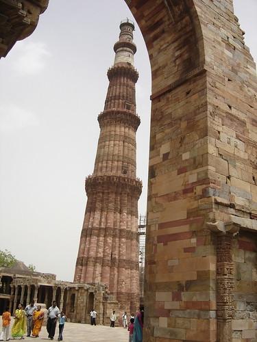 Qutb Minar 2