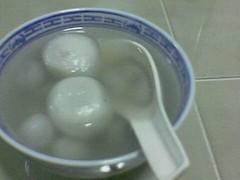 Tong Yuen