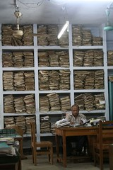 indian file clerk office
