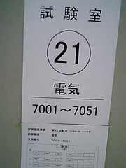 http://static.flickr.com/47/174453756_de4edbbec3_m.jpg