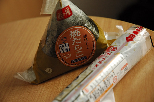 [snap] Onigiri and that crab roll