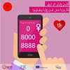 40479546532_db1a288431_t