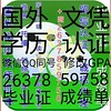 24717196537_d3b7a8a24e_t