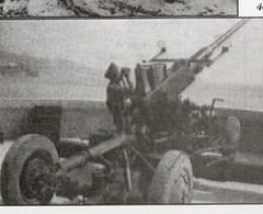 DCA Bofors