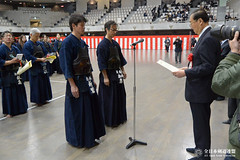 21th All Japan Women's Corporations and Companies KENDO Tournament & All Japan Senior KENDO Tournament_060